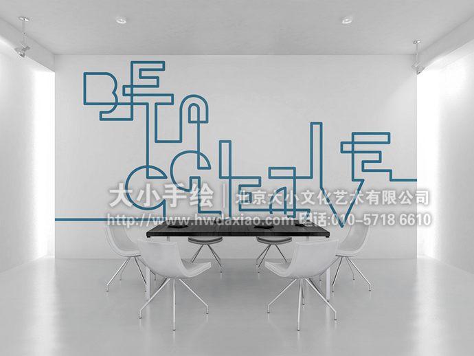 简约抽象的办公室slogan手绘墙壁画