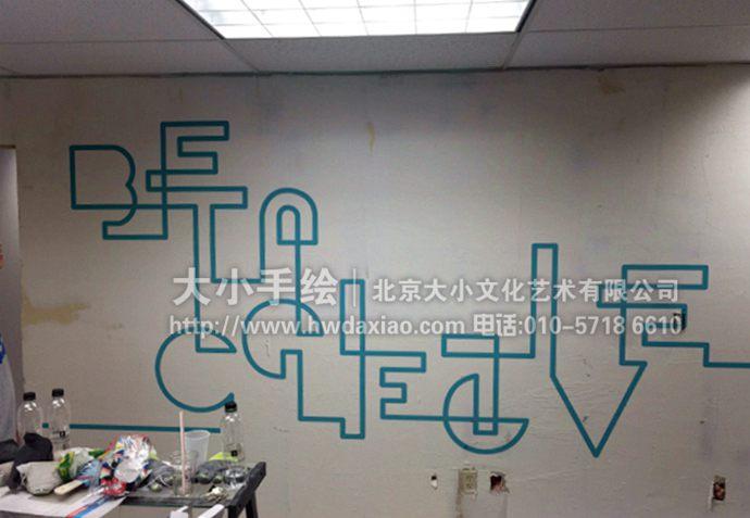 简约墙绘,抽象线条彩绘,公司slogan手绘墙,会议室壁画,餐厅手绘墙