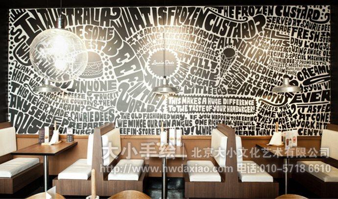 文字墙绘,走廊手绘墙,黑白彩绘,创意壁画,餐厅手绘墙,办公室手绘墙