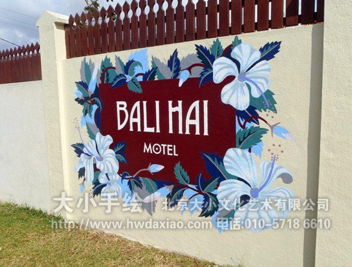 外墙墙绘,花朵手绘墙,logo彩绘,旅店壁画,餐厅手绘墙,办公室手绘墙