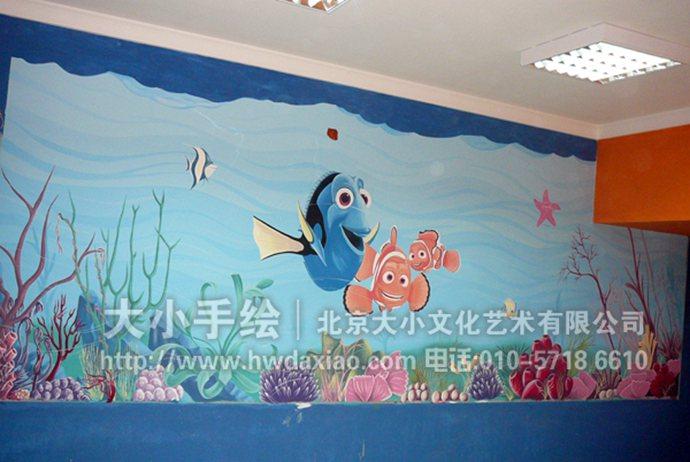 尼莫小丑鱼海底总动员主题手绘墙壁画
