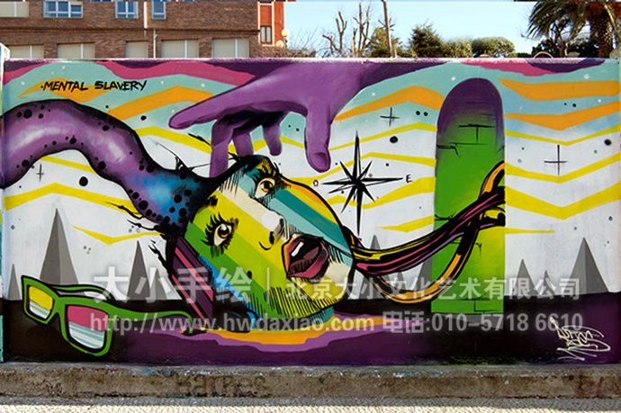 涂鸦墙绘,街头手绘墙,户外彩绘,创意壁画,餐厅手绘墙,办公室手绘墙