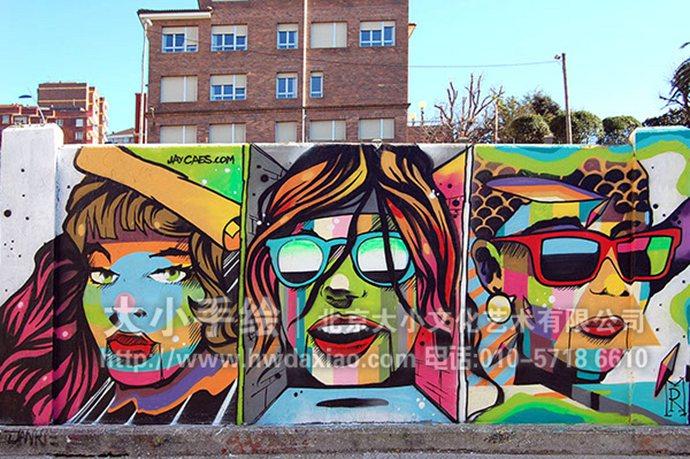 涂鸦墙绘,街头手绘墙,户外彩绘,创意壁画,餐厅手绘墙,办公室手绘墙,北