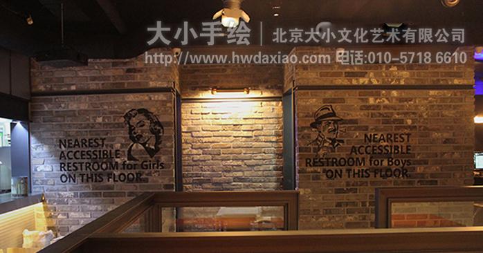 咖啡厅装修墙绘,涂鸦壁画,餐厅手绘墙,办公室手绘墙,北京墙绘