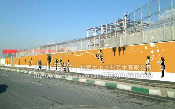 街头众生相:手绘墙壁画街头艺术点亮生活