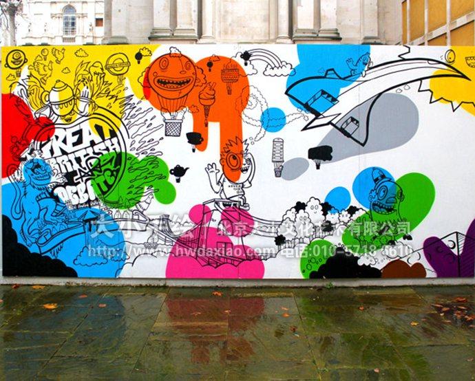 五颜六色的梦要有手绘墙壁画实现图片