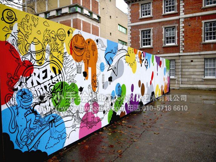 街头墙绘,涂鸦手绘墙,校园彩绘,色彩壁画,餐厅手绘墙,办公室手绘墙