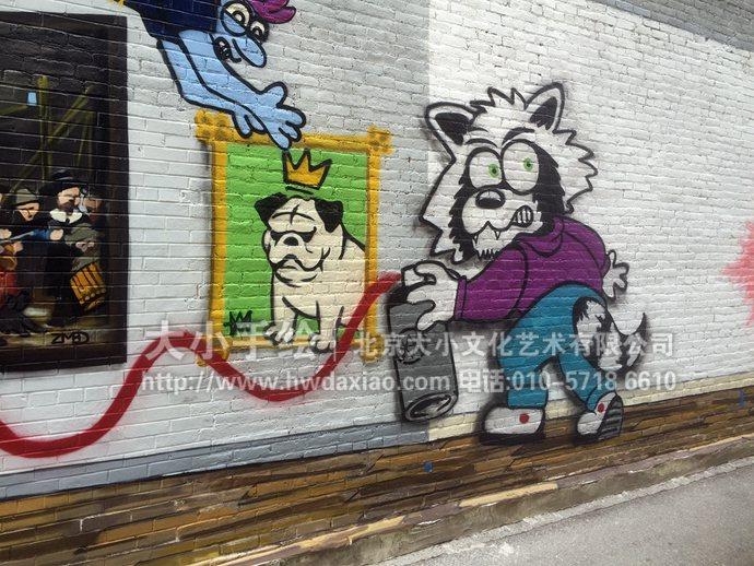 国外趣味涂鸦手绘墙壁画