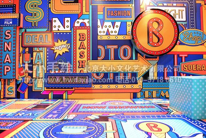 水泥墙涂鸦_神奇路标指示牌打造三维空间创意墙体彩绘-大小墙体彩绘公司