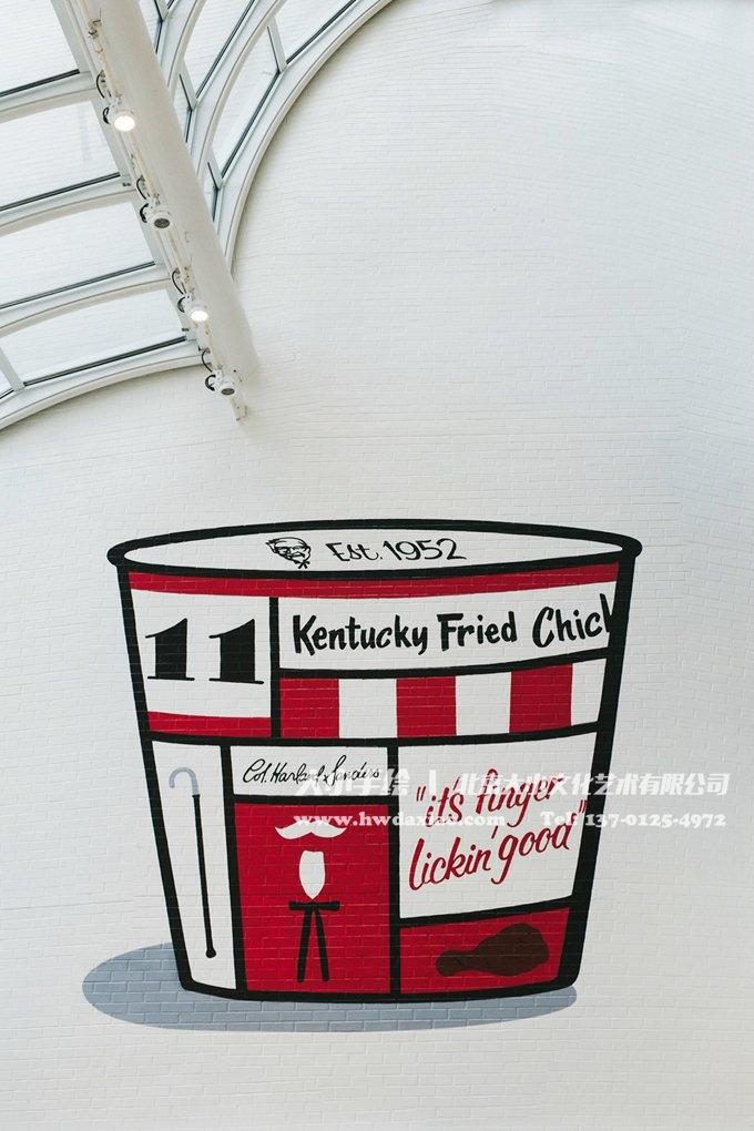 麦当劳全家桶_肯德基办公室手绘墙壁画-大小墙体彩绘公司