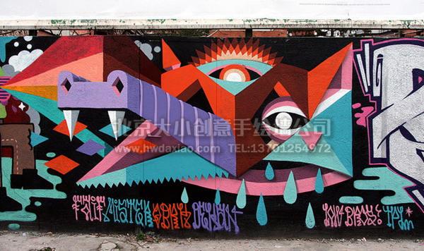 个性多边形卡通外墙手绘墙壁画 墙体彩绘图片