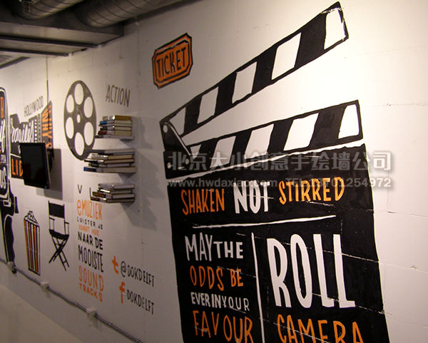 [游戏]上映与电影电影a电影办公室墙壁转载橙色画2015走廊手绘表图片