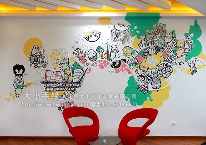 多元化卡通办公空间手绘墙壁画 墙体彩绘