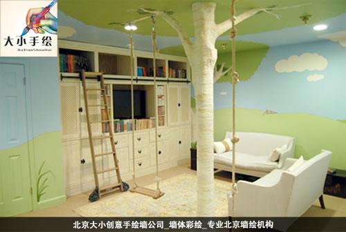 小房子装修设计图63,21平方米